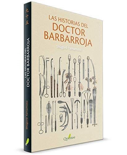 Libro Las Historias Del Doctor Barbarroja