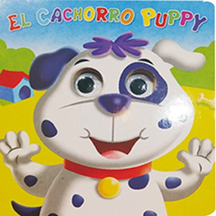 Libro El Cachorro Puppy