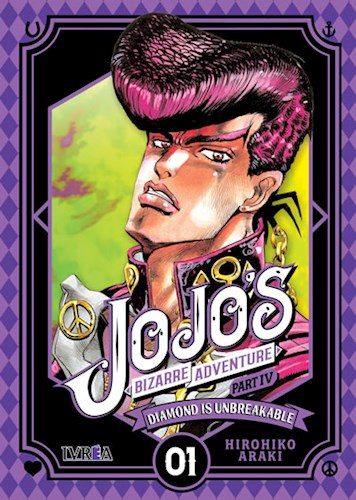 Libro 1. Jojo'S Bizarre Adventure : Diamond Is Unbreakable