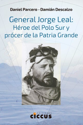 Libro General Jorge Leal