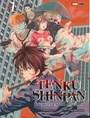 Libro 7. Tenku Shinpan
