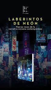 Libro Laberintos De Neon