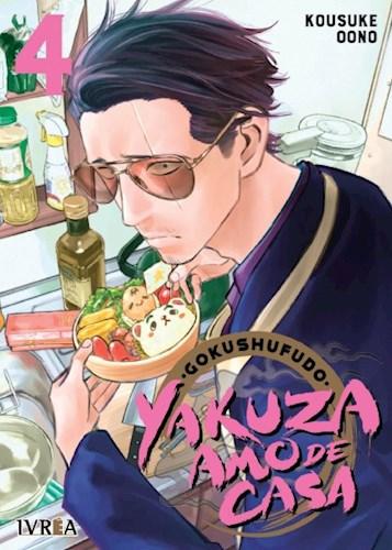 Libro 4. Gokushufudo ( Yakuza Amo De Casa )